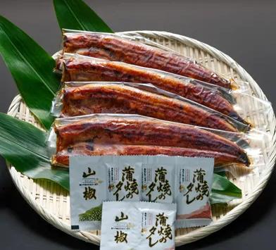 【鹿児島県産】うなぎ蒲焼じっくり焼き約165g×4尾(たれ・山椒付) イメージ