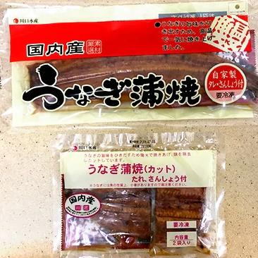 特大サイズ 国産うなぎ蒲焼1本、うなぎ蒲焼カット