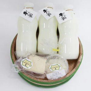 【塚原高原 グラスフェッド 牛乳&チーズ】クックヒルファームふるさとセット イメージ