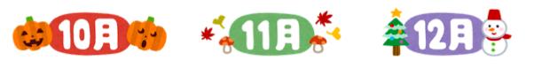 10-12