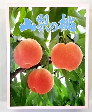 山梨の桃 5~7玉(約1.8kg)