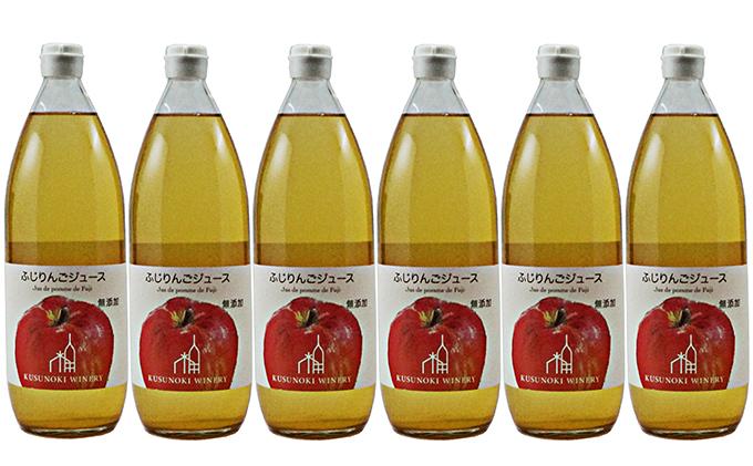 りんごジュース6本セット  イメージ