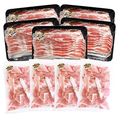 千葉県産三元豚 元気豚 切り落しとバラしゃぶしゃぶ用精肉セット 3kg