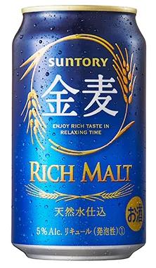金麦(第三のビール)350ml×2ケース(48本)  イメージ