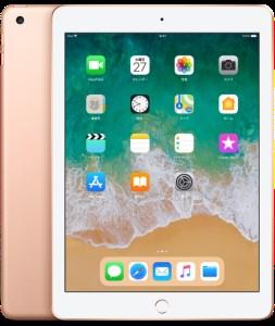 iPad mini 4(Wi-Fi 128GB – ゴールド) イメージ