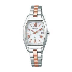 ルキア腕時計