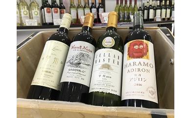 山梨県産おすすめワイン4本セット イメージ