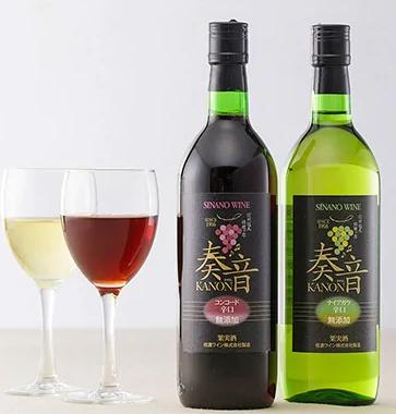 無添加辛口ワイン奏音シリーズ イメージ
