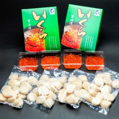 刺身用冷凍ほたて貝柱(200g×4)・北海道産醤油いくら(50g×4)とのセット イメージ