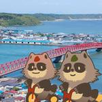 北海道 厚岸町のふるさと納税のご紹介