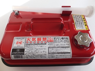 カイホウジャパン 7インチワンセグ ドライブレコーダーナビ TNK-744DRT イメージ