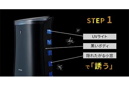 シャープ 蚊取り機能付き プラズマクラスター空気清浄機 FU-JK50-B(ブラック系) イメージ