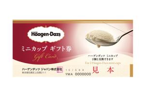 ハーゲンダッツ ミニカップギフト券 6枚 【有効期限なし】 4千円相当