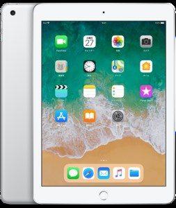 iPad-シルバー
