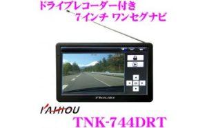 カイホウジャパン 7インチワンセグ ドライブレコーダーナビ TNK-744DRT