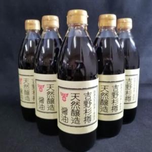 【大平樂】吉野杉樽天然醸造醤油 6本入り