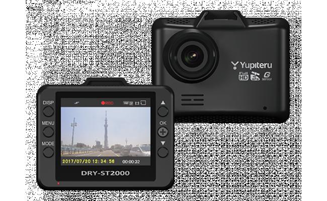 ユピテル ドライブレコーダー DRY-ST2000c イメージ
