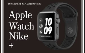 Apple Watch Nike+ GPSモデル MQL42J:A (ブラック)