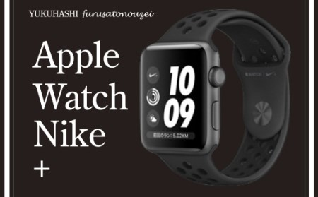 Apple Watch Nike+ GPSモデル MQL42J/A (ブラック) イメージ