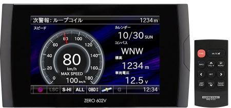 COMTEC コムテック レ-ダ-探知機 ZERO 602V イメージ