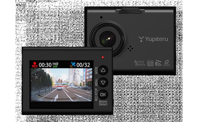 ユピテル ドライブレコーダー DRY-ST7000c イメージ