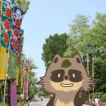 秋田県 小坂町のふるさと納税のご紹介