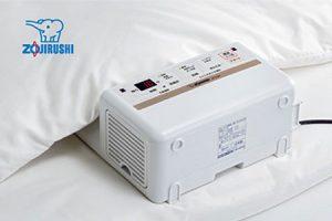 象印ふとん乾燥機RFEA20WA 寄付金額50,000円(大阪府大東市)