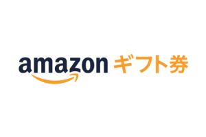【還元率40%】Amazon ギフト券 1万円分 Amazonで静岡地域の特産品を買おう!