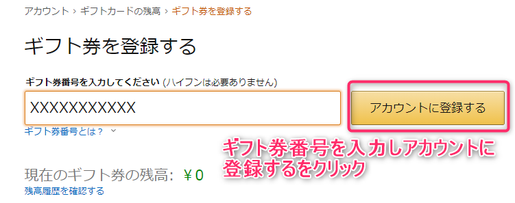 Amazon③