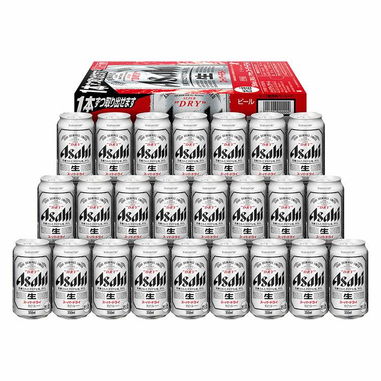 ビール アサヒ スーパードライ Superdry 350ml×24缶 1ケース 寄付金額15,000円 イメージ