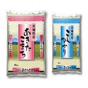 稲敷産食べ比べセット15kg(あきたこまち10kg+コシヒカリ5kg)