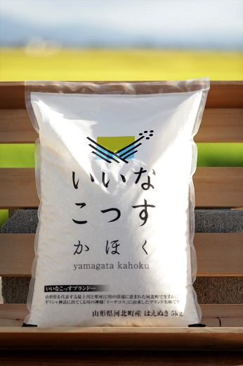 山形県河北町産はえぬき15kg(5kg×3袋)