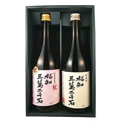福知三萬二千石地酒セット 寄付金額10,000円 イメージ