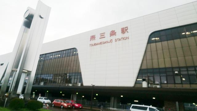 新潟県 三条市のふるさと納税のご紹介