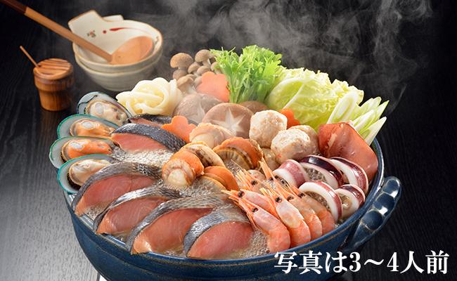 魚介たっぷり石狩鍋(2~3人前)寄付金額10,000円 イメージ