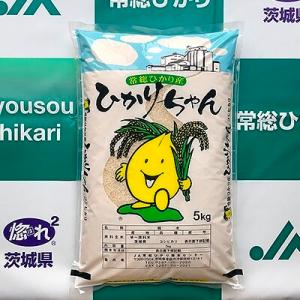 下妻産コシヒカリ「ひかりちゃん」5kg 寄付金額9,000円