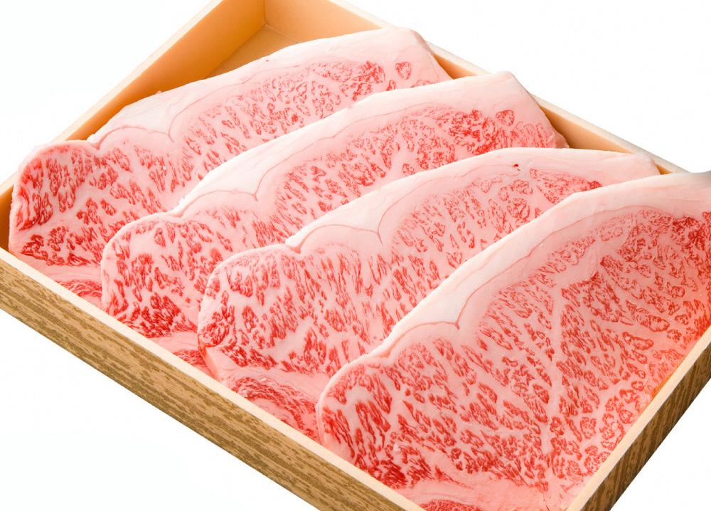 豊後牛サーロインステーキ【180g×4】寄付金額41,000円