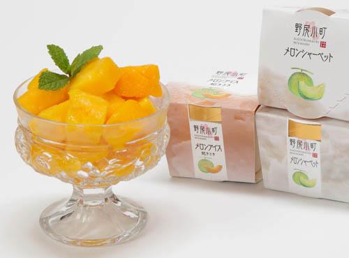 【メガヒット!いつでもマンゴー】冷え冷えマンゴーちゃん イメージ