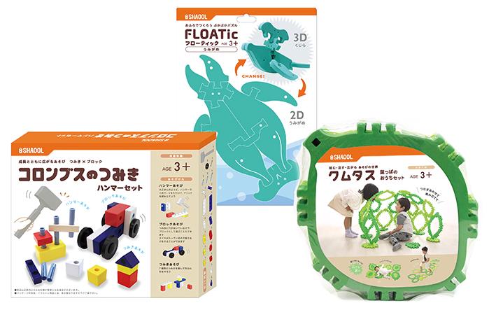 静岡県浜松市 組立て知育玩具セット(うみがめ) イメージ