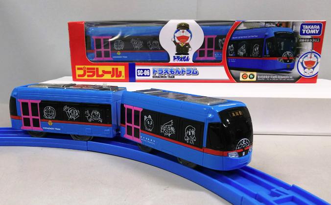 富山県射水市 ドラえもん トラムプラレール イメージ