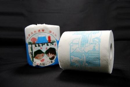 目指せてっぺん!富士山トイレットペーパー 30R ~吉田ルート編~ イメージ