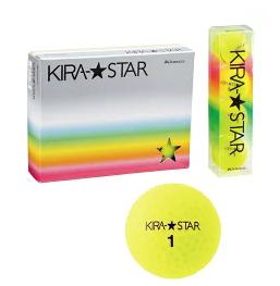 香川県さぬき市 KIRA STAR ボール イエロー イメージ