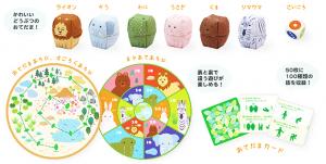 静岡県浜松市 家族みんなで遊べる知育玩具ファミリーおてだまANIMALS