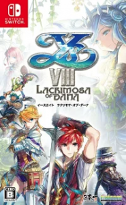 Nintendo Switch イースVIII -Lacrimosa of DANA-