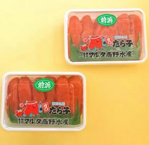 登別産たらこ400g(200g×2) 寄附金額10,000円