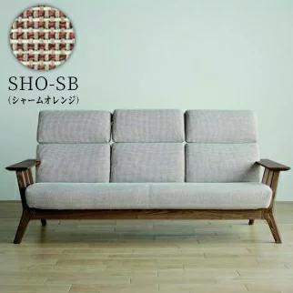 タレント ソファ172 CH/SHO-SB オレンジ CE-1413r イメージ