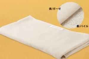 KONOITO ガーゼのバスタオル2枚組