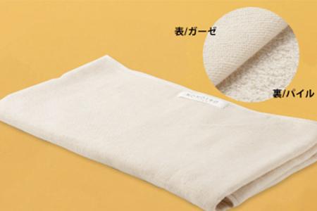 KONOITO ガーゼのバスタオル2枚組  イメージ