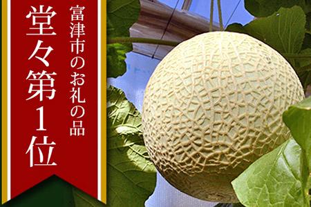 【定期便3ヶ月】純系マスクメロン3玉【最高級】 イメージ