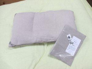 ねいるケアあんみん枕(本麻専用枕カバー付き)